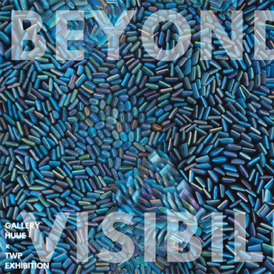 beyond_visibility_art_Korean_artist_exhibition_in_sg_2