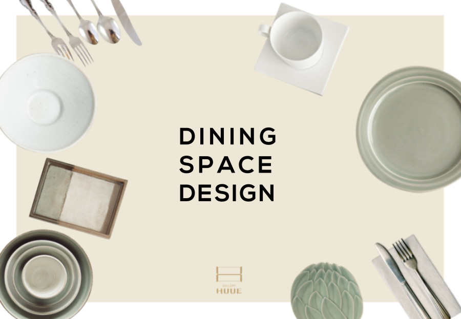 Dining Space Design