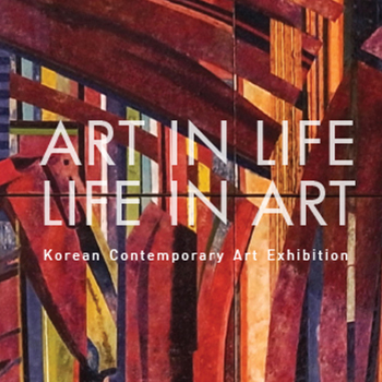 art in life image