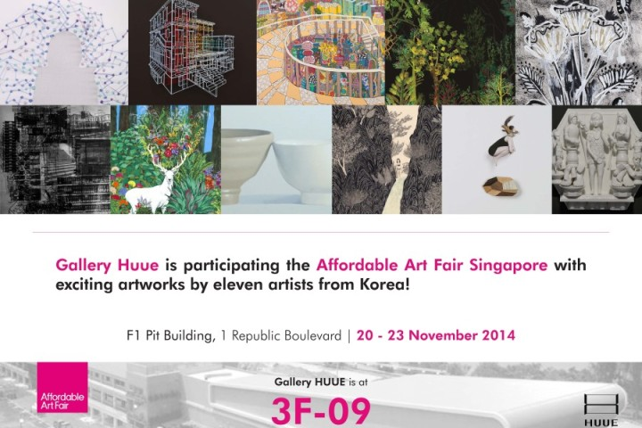 Contemporary Art_Art Gallery Singapore_Exhibitions_Affordable Art Fair Fall 2014