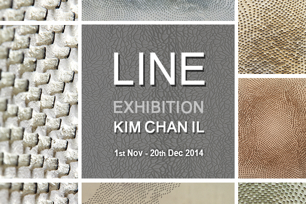 Kim Chanil Solo Exhibition Singapore
