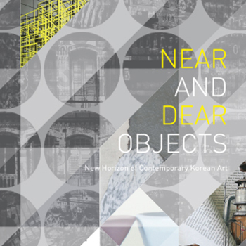 near and dear objects image