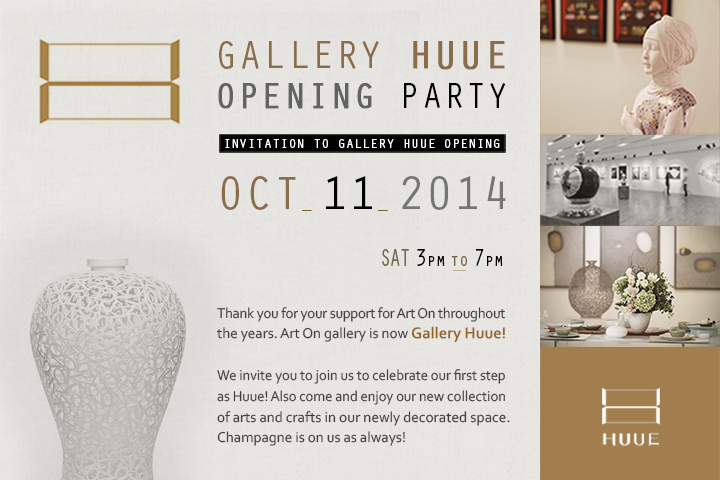 opening party gallery huue
